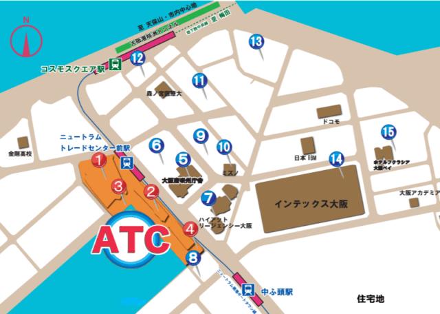 ATC近隣駐車場