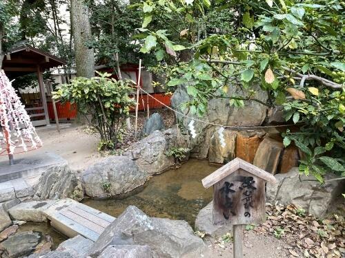 生田神社水みくじ