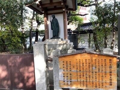 湊川神社楠木正成