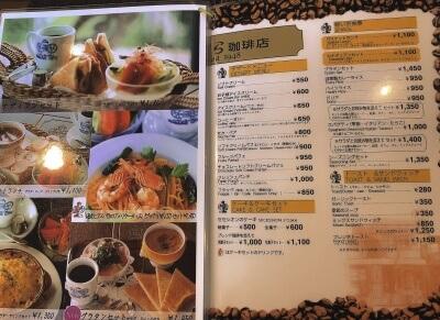 神戸にしむら珈琲ランチメニュー